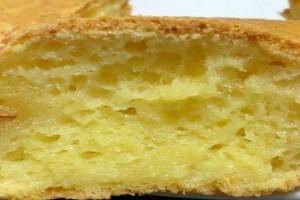 receita super pao queijo