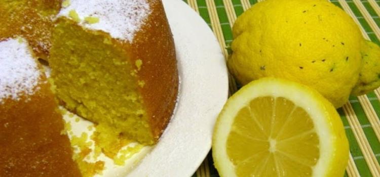 Este é sem dúvida o melhor bolo de limão do mundo, com um aroma muito agradável e um sabor inconfundível, vale muito a pena experimentar!